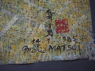 P9160014.JPG